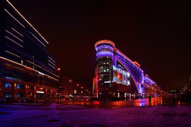 orosz jelen idő Moszkva esti fényekben