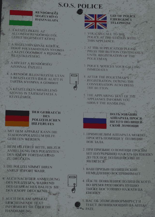 pályaudvaron felirat