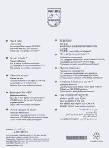 monitorhoz felirat sok nyelven